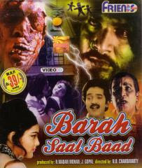 Barah Saal Baad Hindi Movie Watch Online