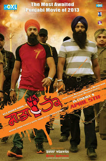 Sadda Haq 2013 Punjabi Movie Watch Online Free Download