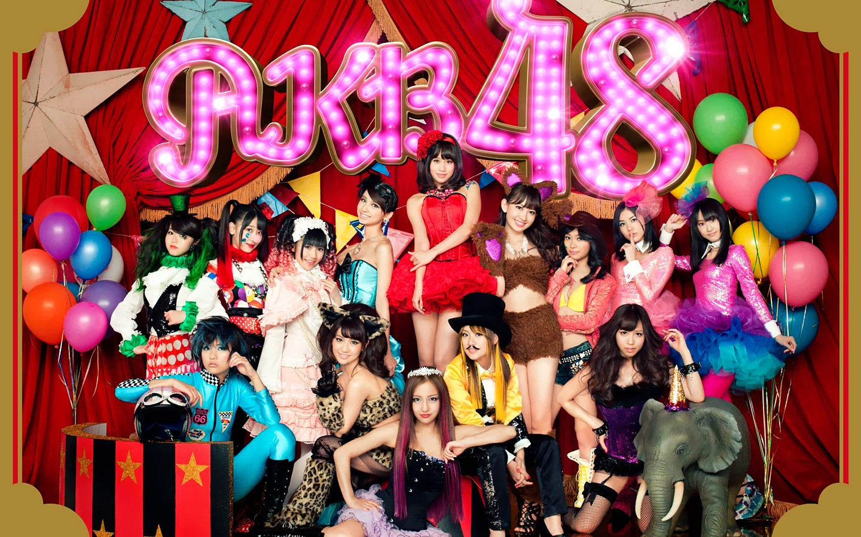 AKB48 Logo iPhone Wallpaper