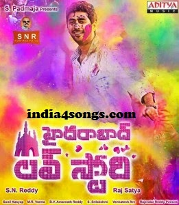 Hyderabad Love Story Movie Songs Telugu 2015 Movie Mp3 Songs.pk Download