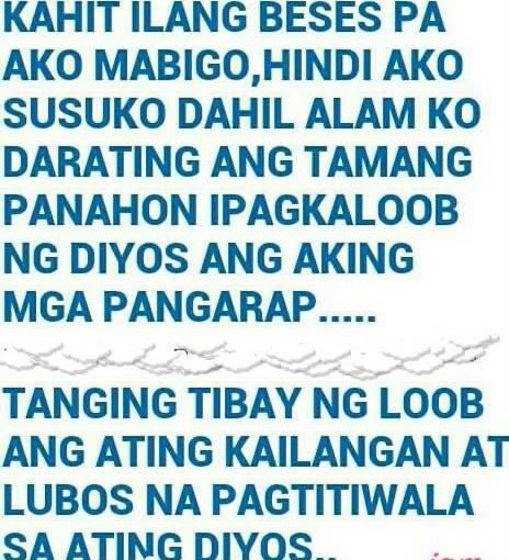 ang pangarap ko sa bahay From bahay pangarap or dream house, the official residence of the president is now bahay ng pagbabago (house of change.