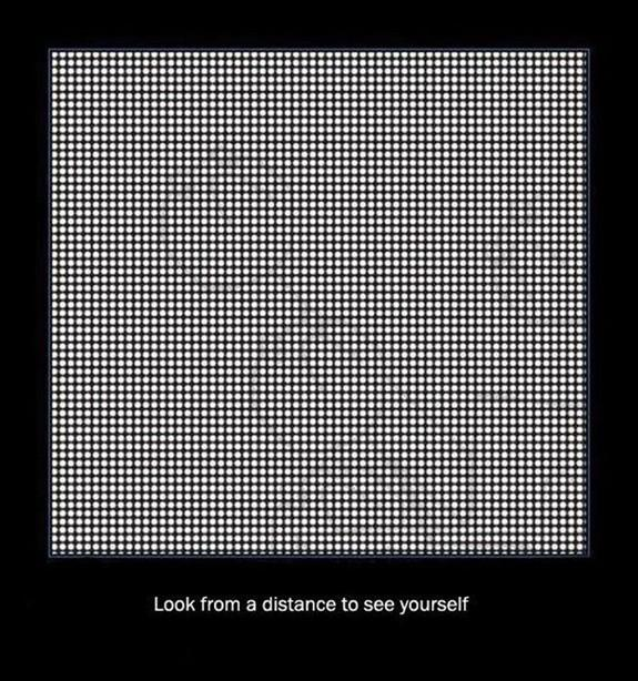 Remarkable eye test