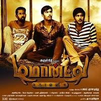 Watch Demonte Colony (2015) DVDScr Tamil Full Movie Watch Online Free Download