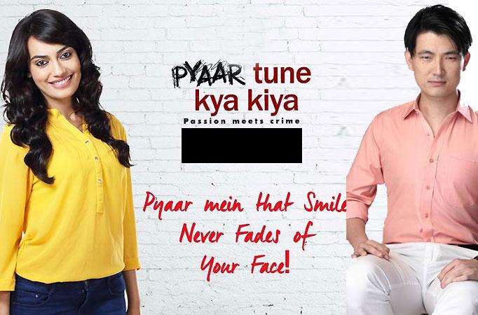 Pyar Tune Kya Kiya Serial Song Free Download Title