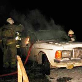 Возгорание автомобиля в Сергиевом Посаде