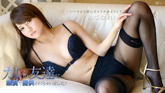 Watch [Caribbeancom 120413-493] Rei Mizuna that I have been provided free of charge to his friends