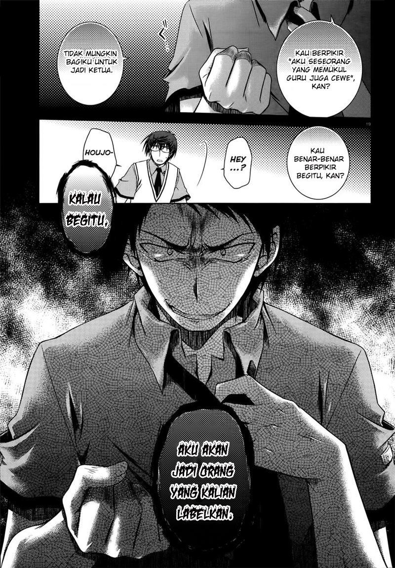 Komik iris zero 023 24 Indonesia iris zero 023 Terbaru 19|Baca Manga Komik Indonesia|