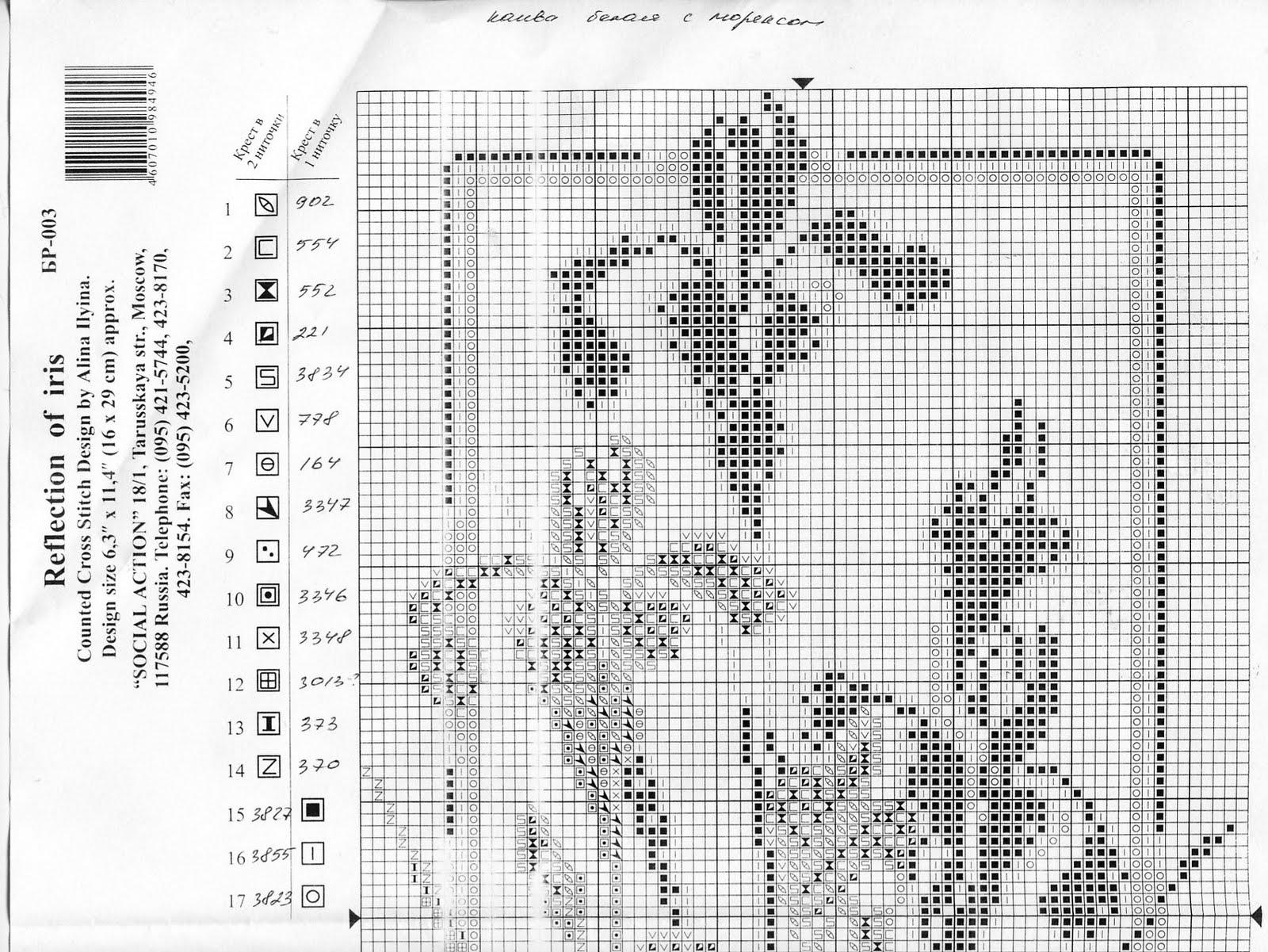 Схемы вышивки крестом и бисером