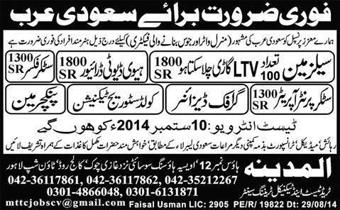 Different Jobs in Saudi Arabia Express Ads