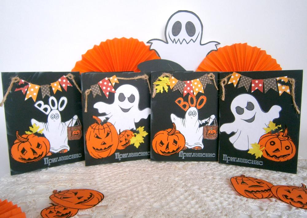 Как сделать приглашение на хэллоуин 154