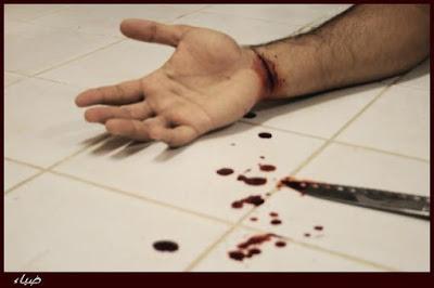 انتبه .. هذه أعراض ما قبل الانتحار,رجل يجرح يقطع يده بسكين سكين ,suicide man cut his hand knife