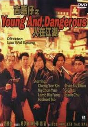 Hình Ảnh Diễn Viên Trong Bộ Phim Ngũ Hổ Tái Xuất 1996