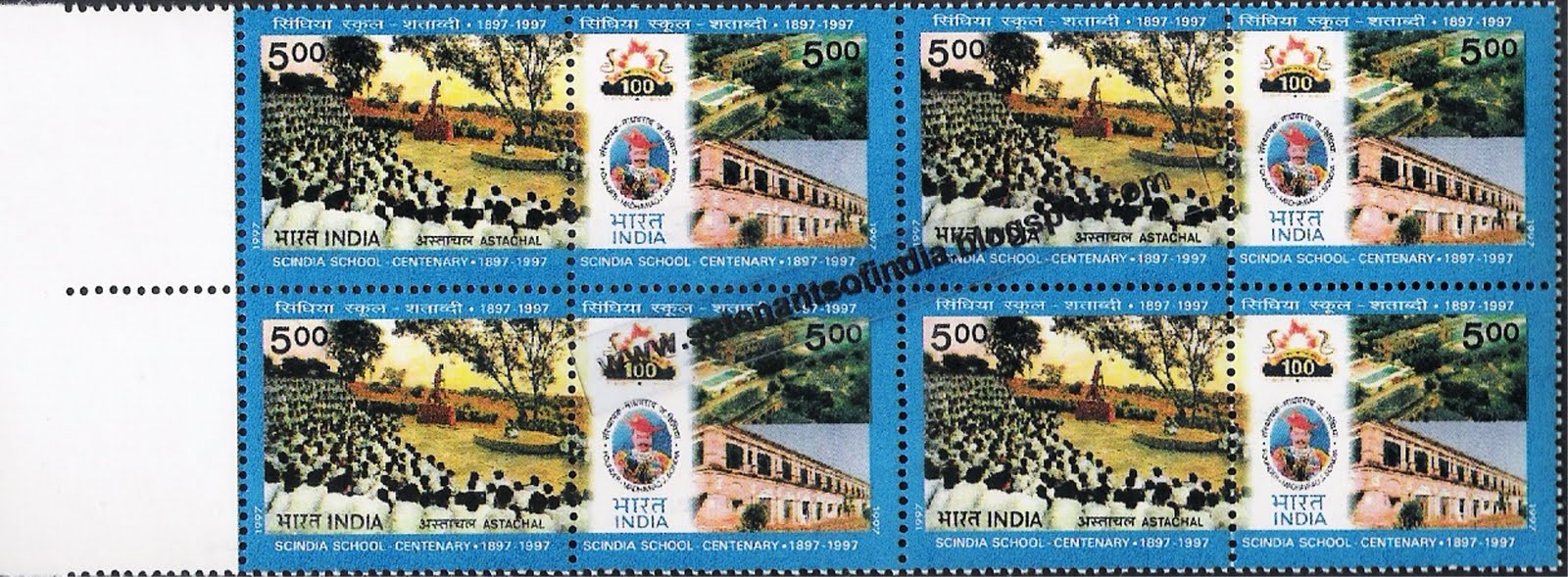 Se-tenant Stamps of India  Block of Four - Se-tenant stamps