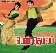 Watch Penn Deivam (1970) Tamil Movie Online