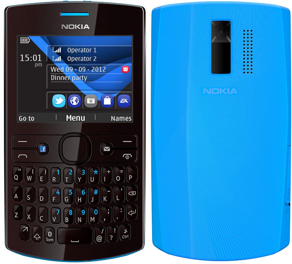 Nokia 205 прошивка скачать