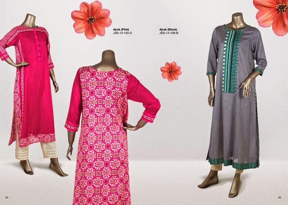 LawnPrints2014Vol 2ByJunaidJamshed 17  - Junaid Jamshed Lawn Prints 2014 VOL-2