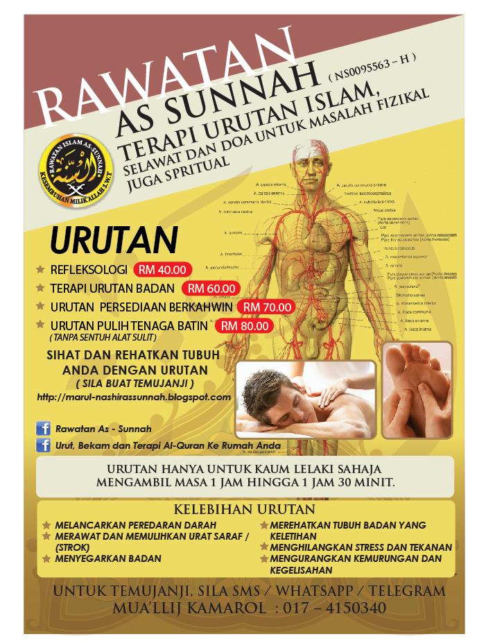TERAPI URUTAN ISLAM