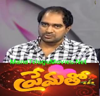 Director Krish Interview in Prematho Show