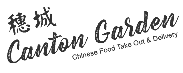 Canton Garden Restaurant 穗城 | Chinese Food | Take Out & Delivery | Manchester NH