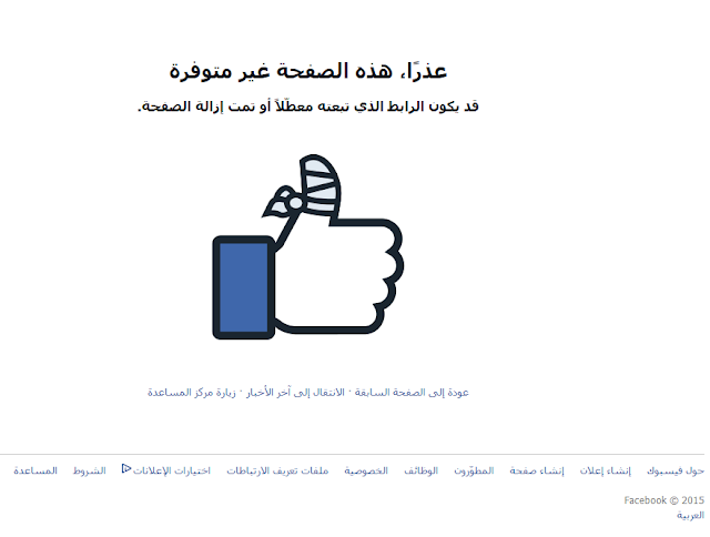 The easiest way to ban any person or friend on Facebook