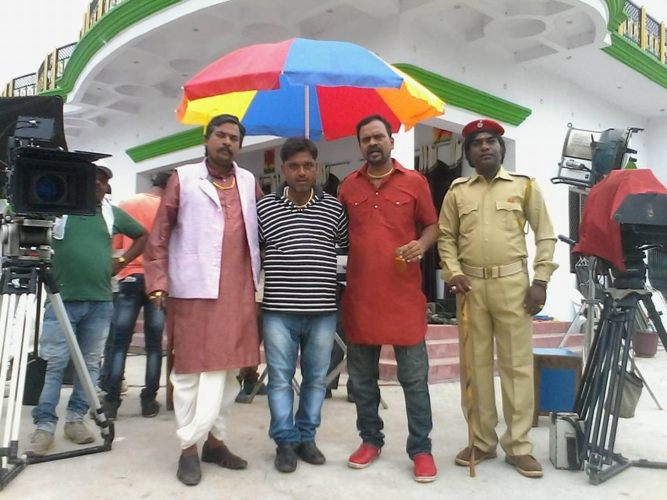 Sarkar Raj Bhandar Bhojpuri Film Shooting photo