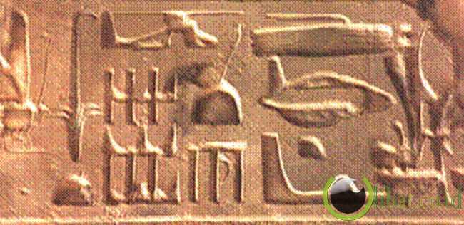 Abyds, Mesir