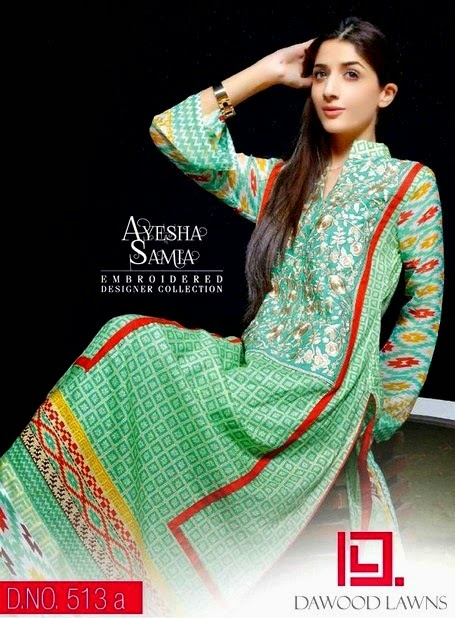 Ayesha Samia Embroidered Lawn Collection