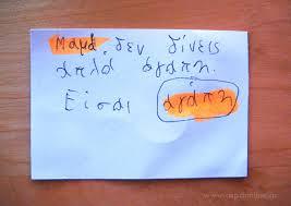diaforetiko.gr : wwwoimages Απίστευτες απαντήσεις από μικρά παιδιά στο ερώτημα Τί είναι αγάπη :