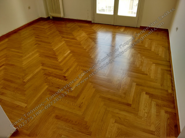 Το ξύλινο πατωμα μετα τη συντηρηση του