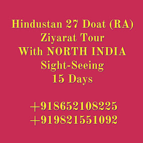 Hindustan 27 Doat (RA) Ziyarat Tour With North India Sight-Seeing