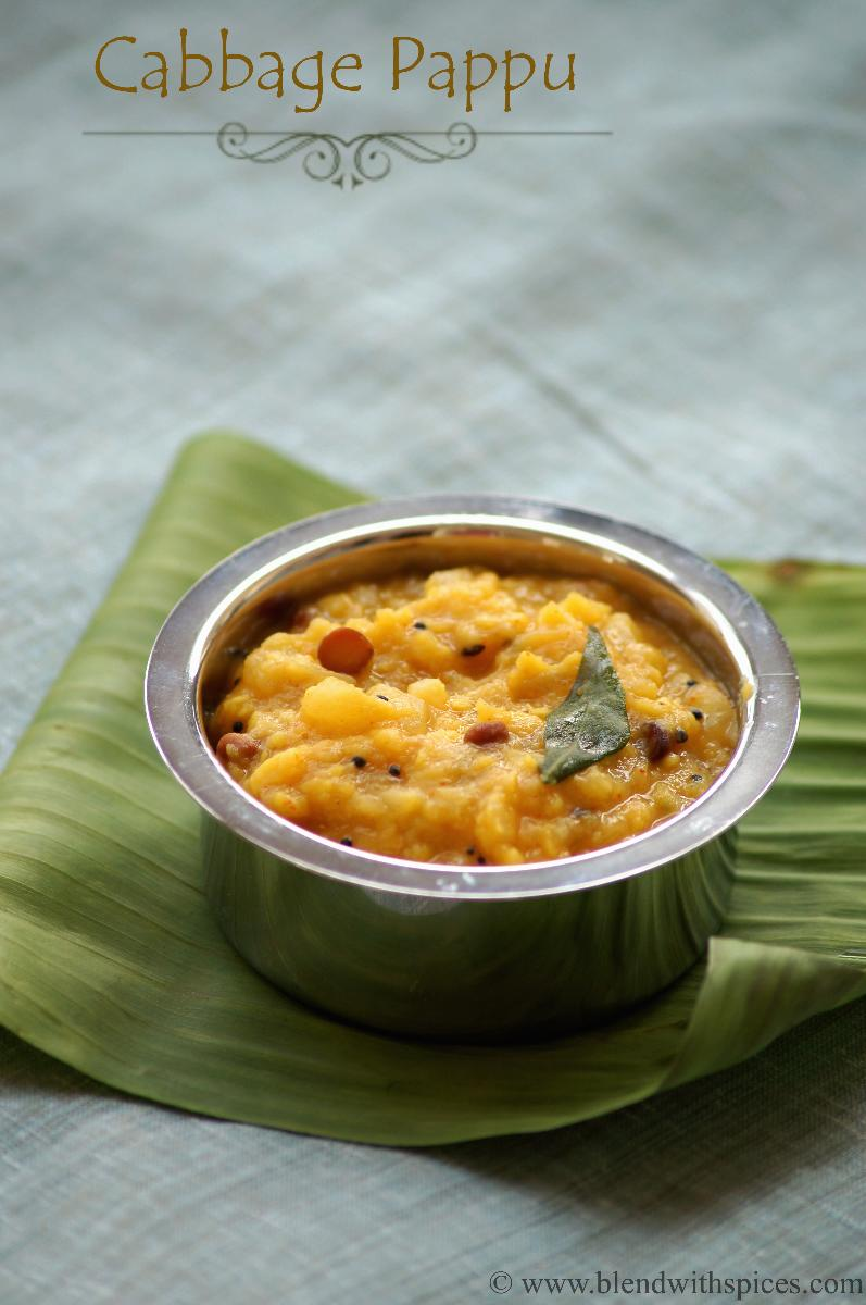 cabbage pappu, cabbage dal, how to make cabbage dal, south indian cabbage dal