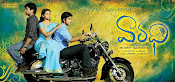 Vaaradhi movie first look wallpapers-thumbnail-1