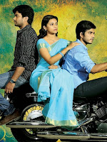 Vaaradhi Telugu movie wallpapers-cover-photo