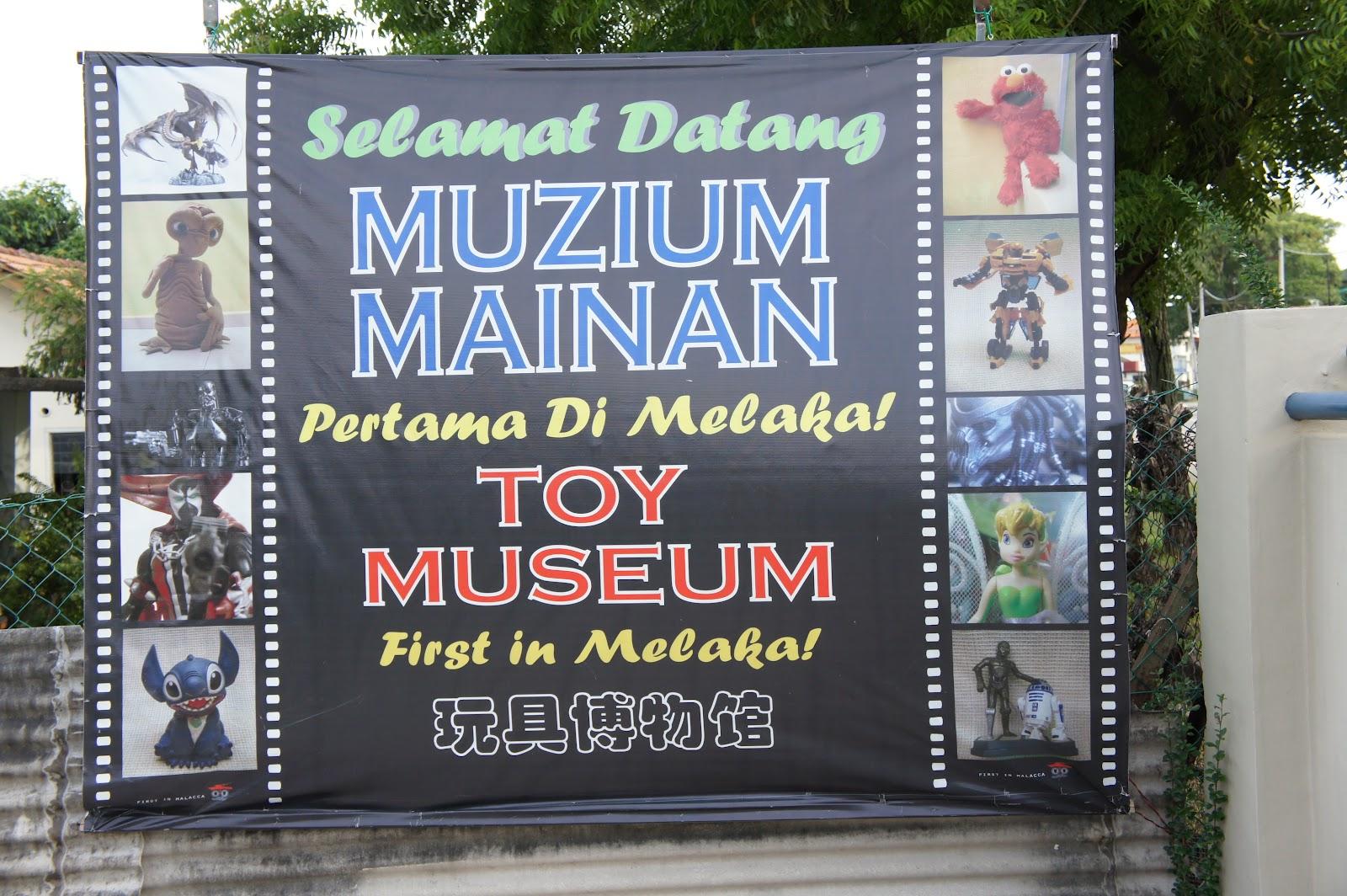 Melaka Toy Museum