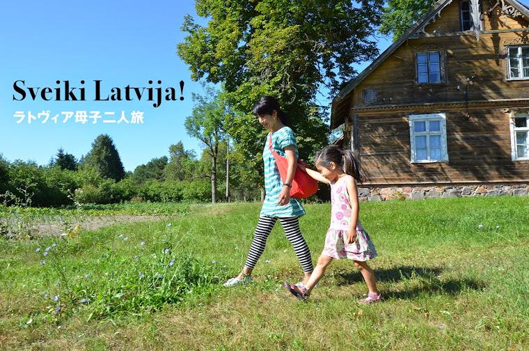 Sveiki Latvija!