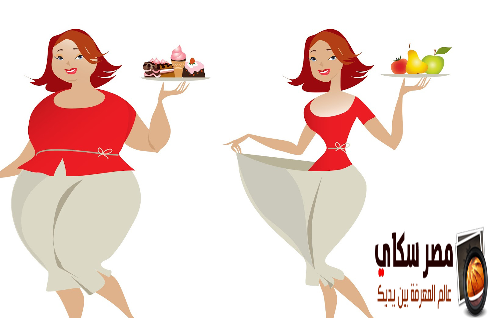 طرق تساعدك على إنقاص وزنك بسهولة