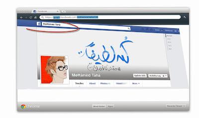 طريقه معرفة ID الفيس بوك