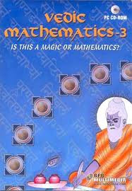 VEDIC MATHEMATICS BY BHARATI KRSNA