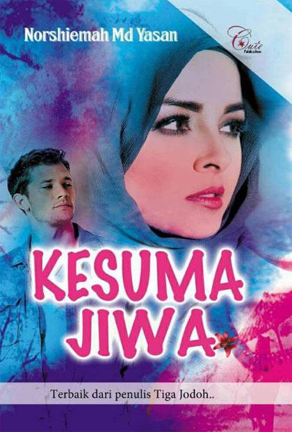KESUMA JIWA (November 2017)