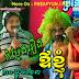 MyTV Comedy Perk Mi - Concert At Sihanouk Ville (30-Dec-2013)