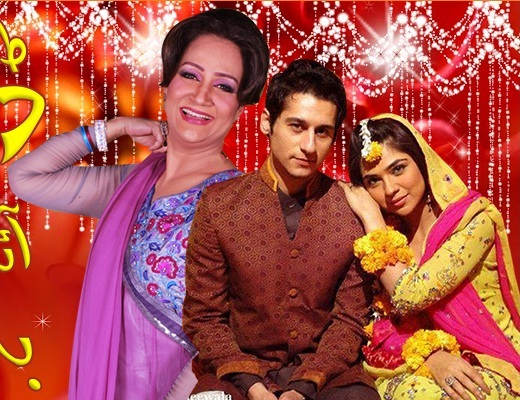 Mehndi Ceremony Wiki : Dolly ki ayegi baraat serial on zindagi tv story timings & full