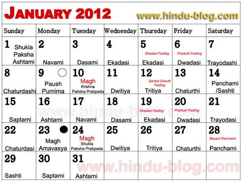 Tithi Calendar July 2015 2015 Calendar With Tithi Hindu