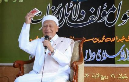 KH Ahmad Basyir