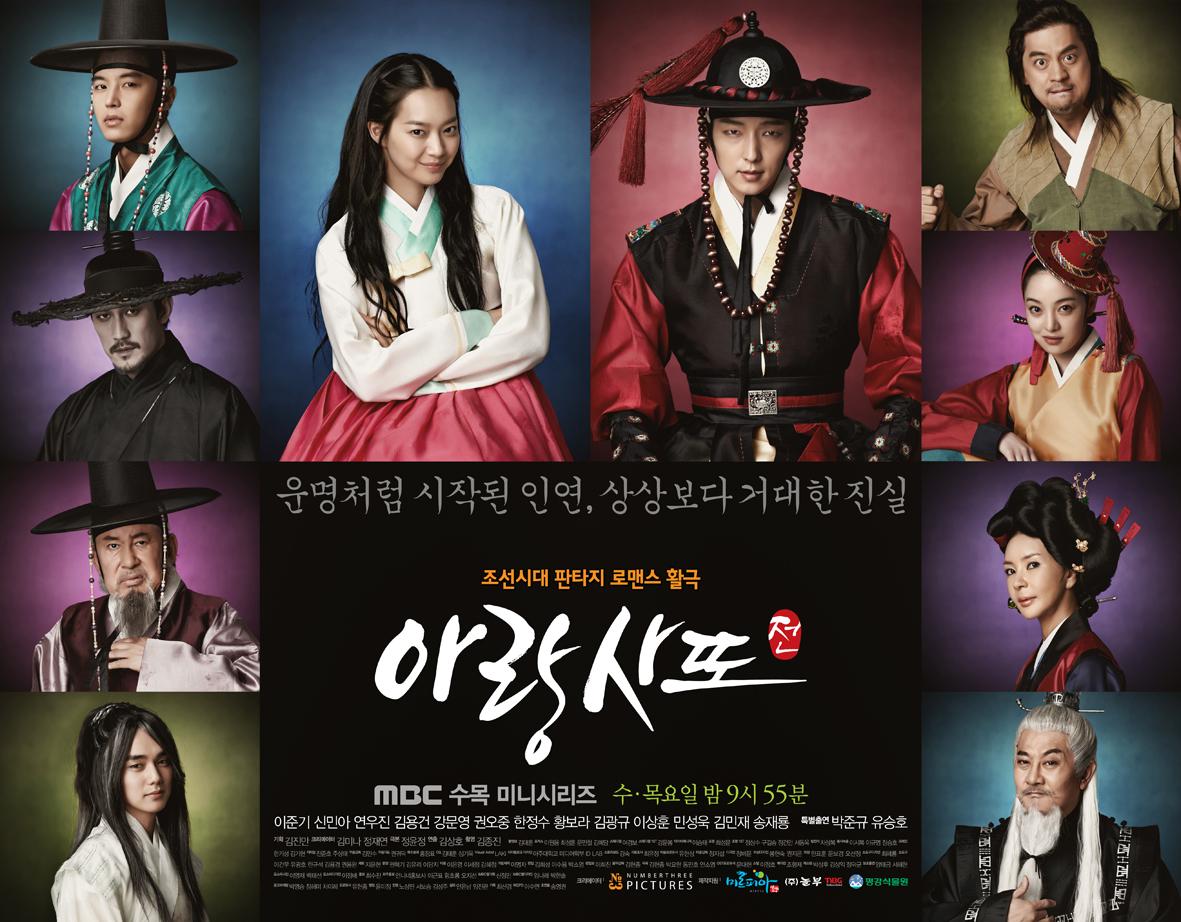 Pemain Arang and the Magistrate Korean Drama 2012 :
