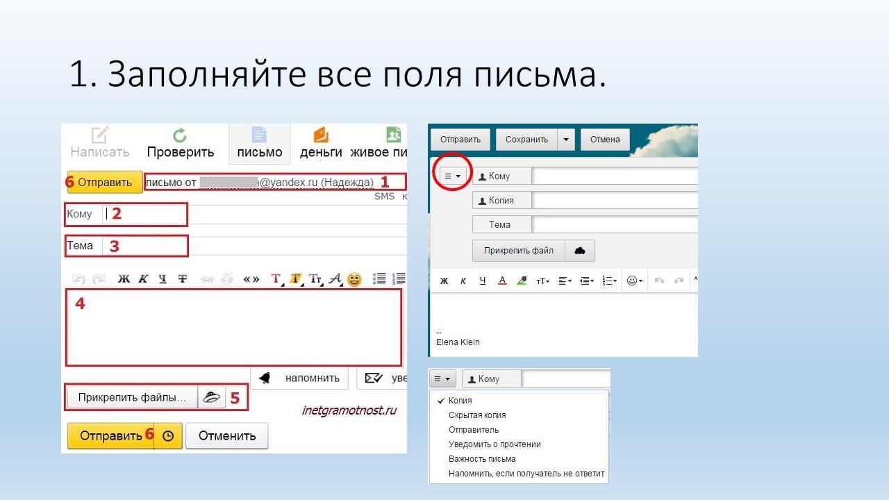 Как сделать нижнее подчеркивание в электронном адресе фото 993