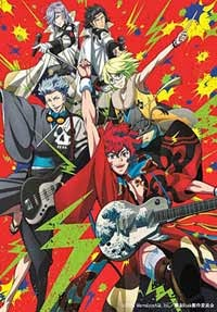 Ver online descargar Bakumatsu Rock Sub Español