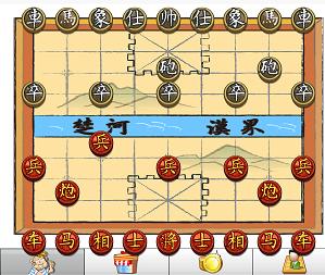 Game Cờ Tướng 3D - Chơi game đánh cờ tướng online