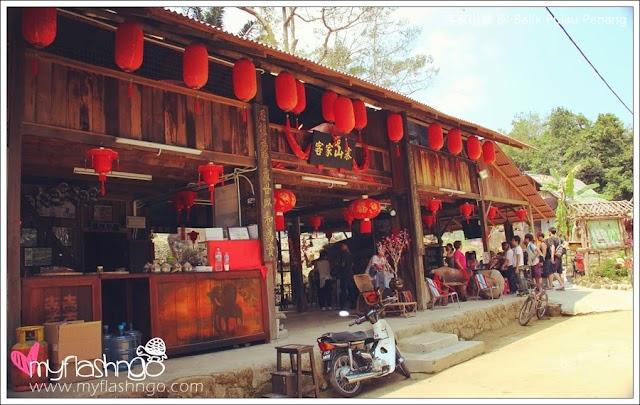 槟城休闲/ 旅游/ 美食   在客家山寨吃住家式客家菜 @ Balik Pulau