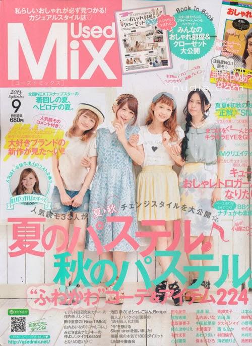 Used Mix(ユーズドミックス) September 2013