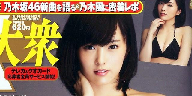yamamoto-sayaka-menjadi-cover-girl-majalah-ex-taishu